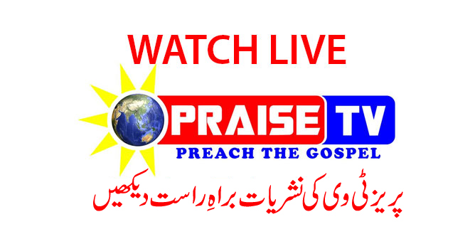 Praise TV Live Streaming Watch Online