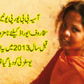 Asia Bibi nominated for Sakharov Prize for Freedom of Thought
